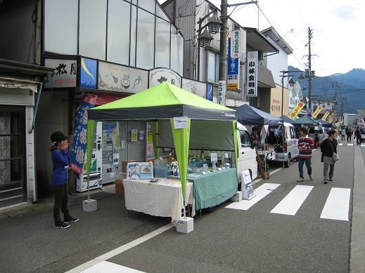 2011.10月 軽トラ市 005.JPG