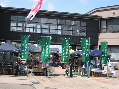 2012.5お店 1.JPG